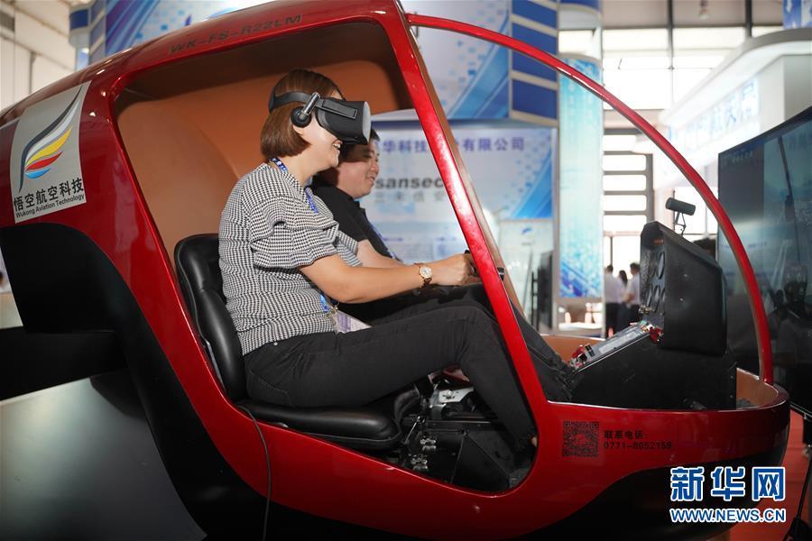 (中国-东盟博览会)(7)博览会上的高科技产品