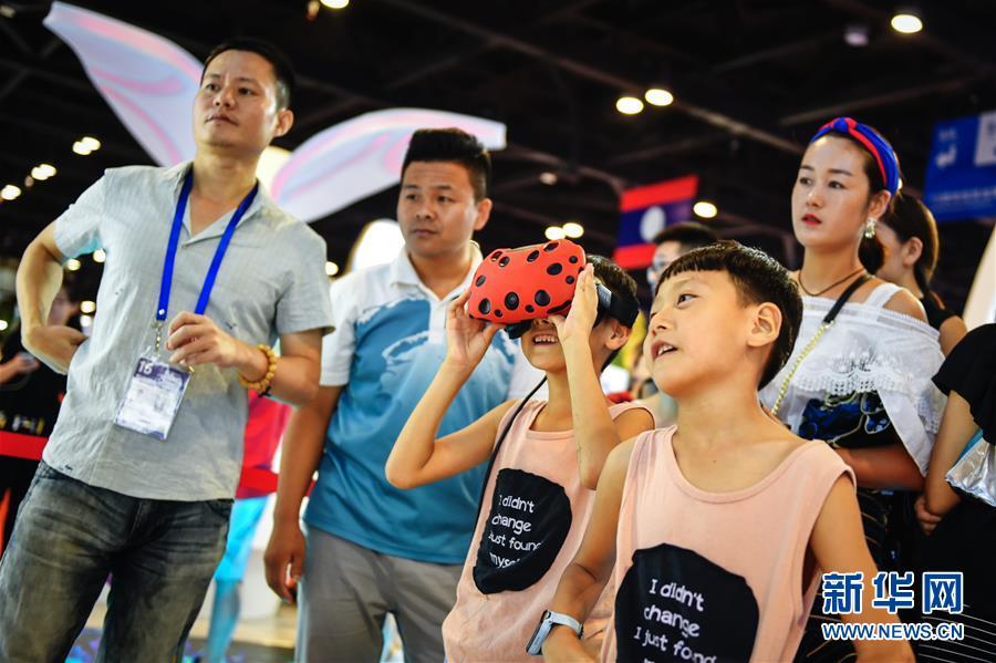 (中国-东盟博览会)(1)东博会迎来公众开放日
