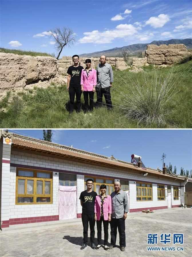 (宁夏60年)(5)宁夏红寺堡:生态移民的绿色新生
