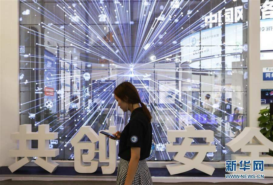 (科技)(1)2018年网络安全博览会在成都开幕