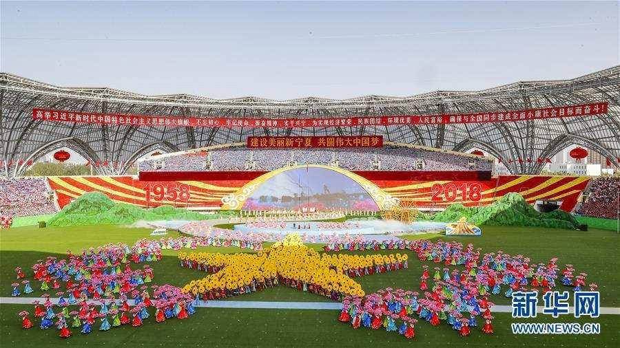 (时政)(2)宁夏各族各界隆重庆祝自治区成立60周年