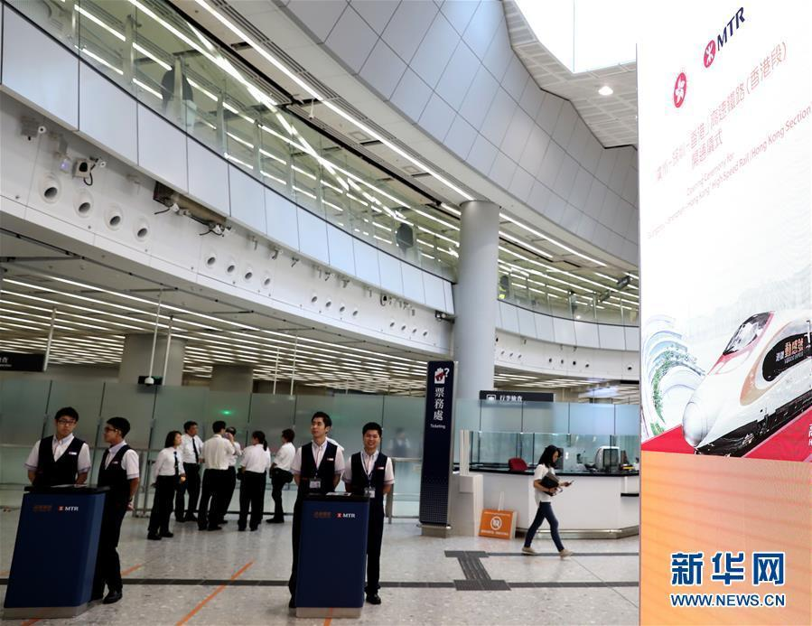 (经济)(1)广深港高铁香港段开通仪式举行