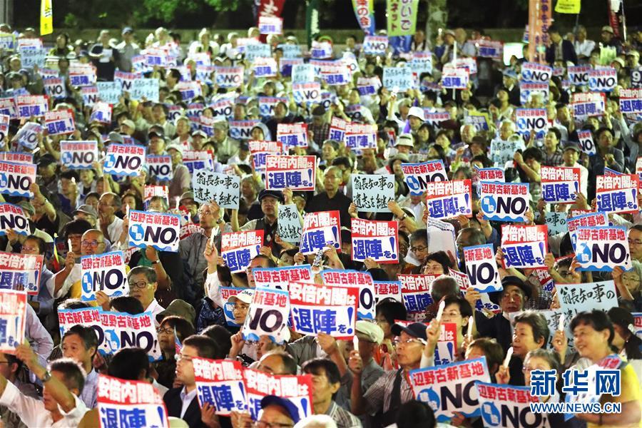 (国际·一周看天下)抗议新安保法