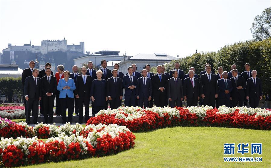 (国际·一周看天下)欧盟非正式峰会