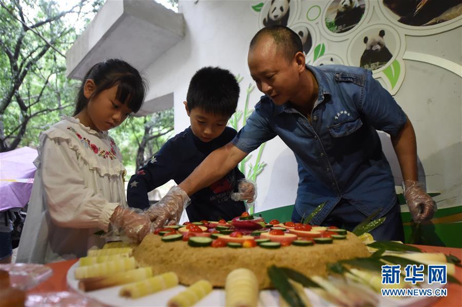 (社会)(3)重庆:手工月饼送给大熊猫