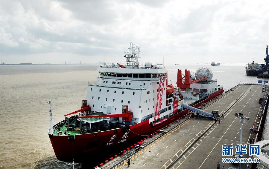 (科技)(1)中国第九次北极科学考察队凯旋抵沪