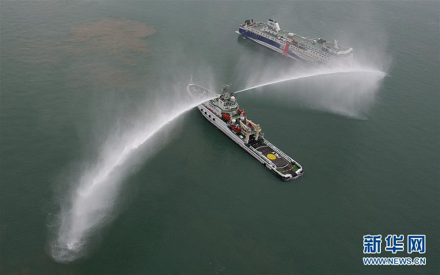 (社会)(1)海口举行2018年琼州海峡客滚船海上应急救助综合演练