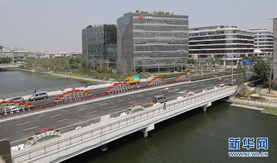 """(图文互动)(1)360度颜值 365天辐射——上海全城涌动""""进博""""热"""