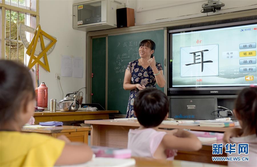 (新华全媒头条·改革篇·图文互动)(4)坚定不移将改革进行到底——当前中国改革发展述评之二