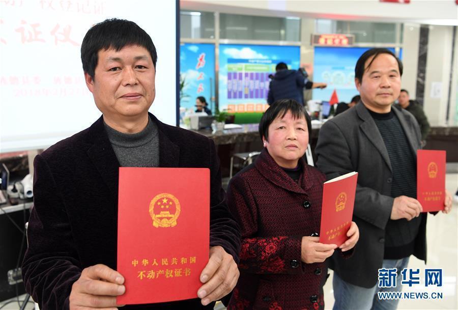 (新华全媒头条·改革篇·图文互动)(1)坚定不移将改革进行到底——当前中国改革发展述评之二
