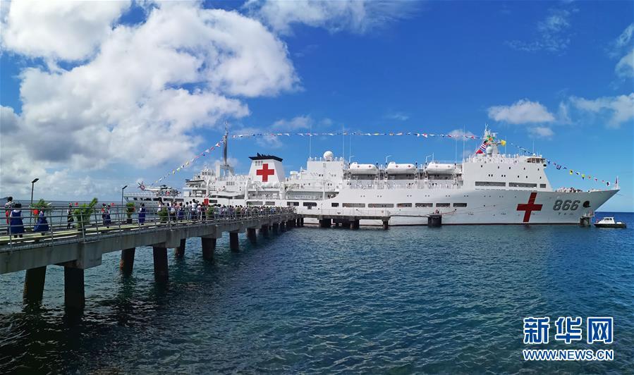 (国际)(2)中国海军舰艇首访多米尼克