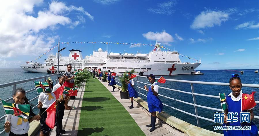 (国际)(1)中国海军舰艇首访多米尼克