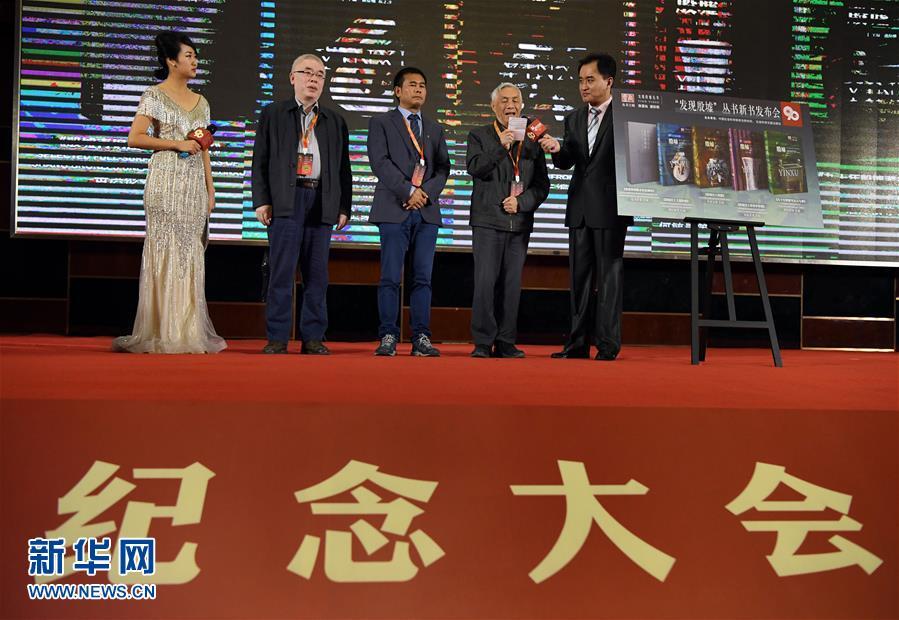 (文化)(2)殷墟科学发掘90周年纪念大会在安阳举行