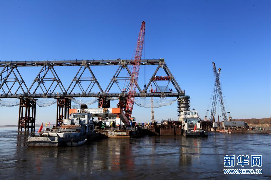 (经济)(1)中俄首座跨界河铁路大桥中方段主体工程完成