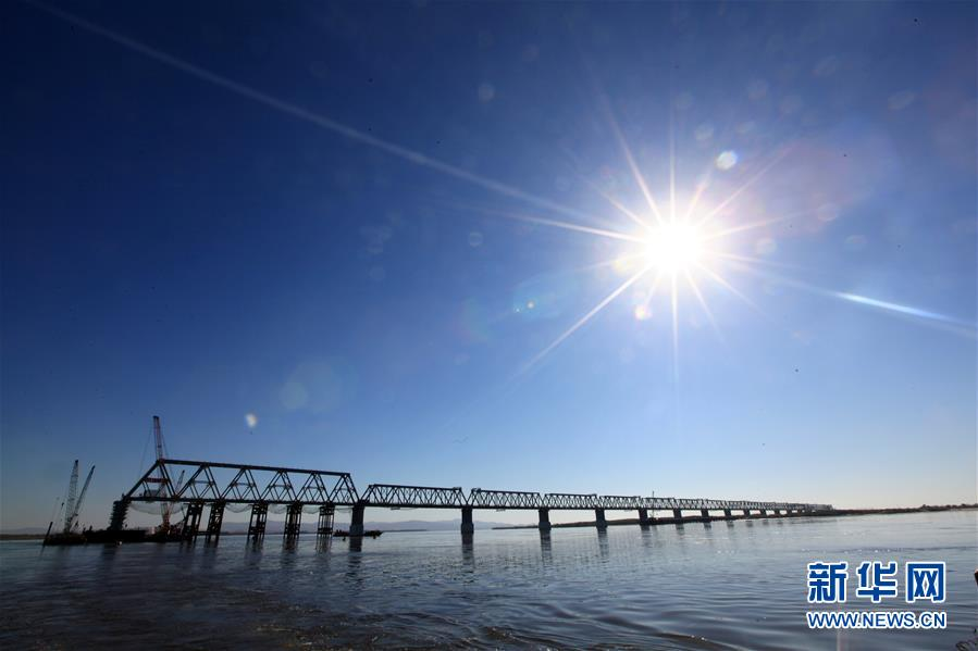 (经济)(3)中俄首座跨界河铁路大桥中方段主体工程完成