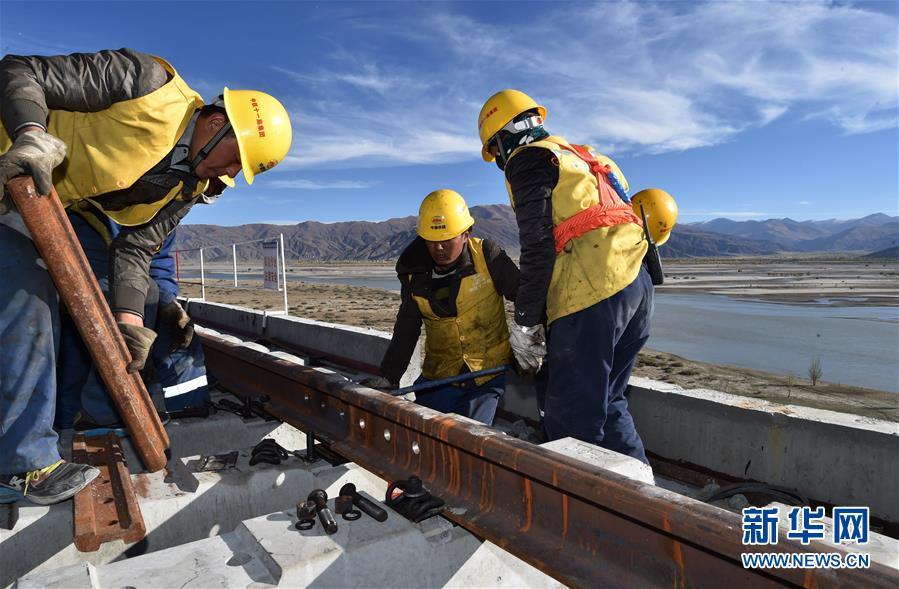 (经济)(4)川藏铁路拉林段正式进入铺轨阶段