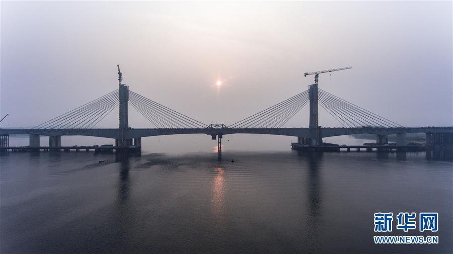 #(经济)(1)蒙华铁路汉江特大桥合龙