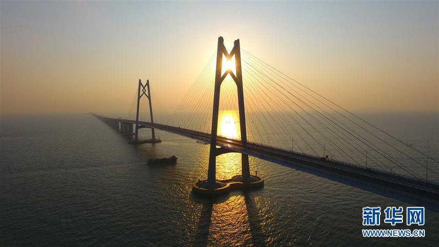 (新华全媒头条·图文互动)(10)一桥越沧海——写在港珠澳大桥开通之际