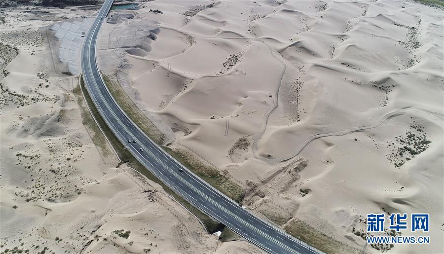 (经济)(1)西藏首个国家沙漠公园建设中