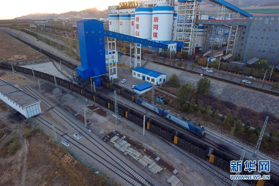 (经济)(8)大秦铁路运煤忙