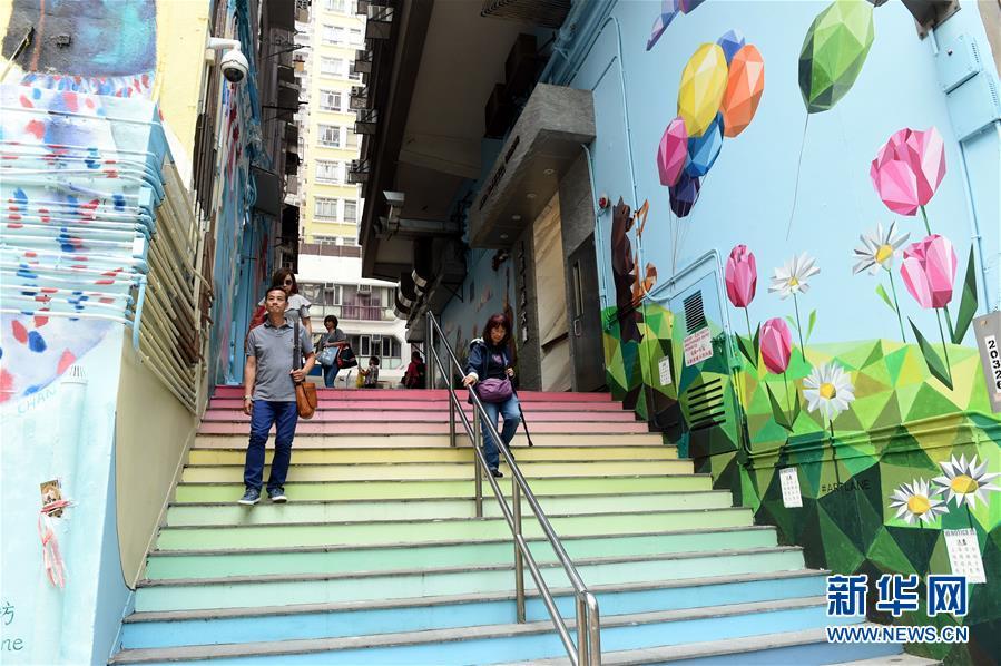 """(文化)(1)香港""""壁画村"""""""