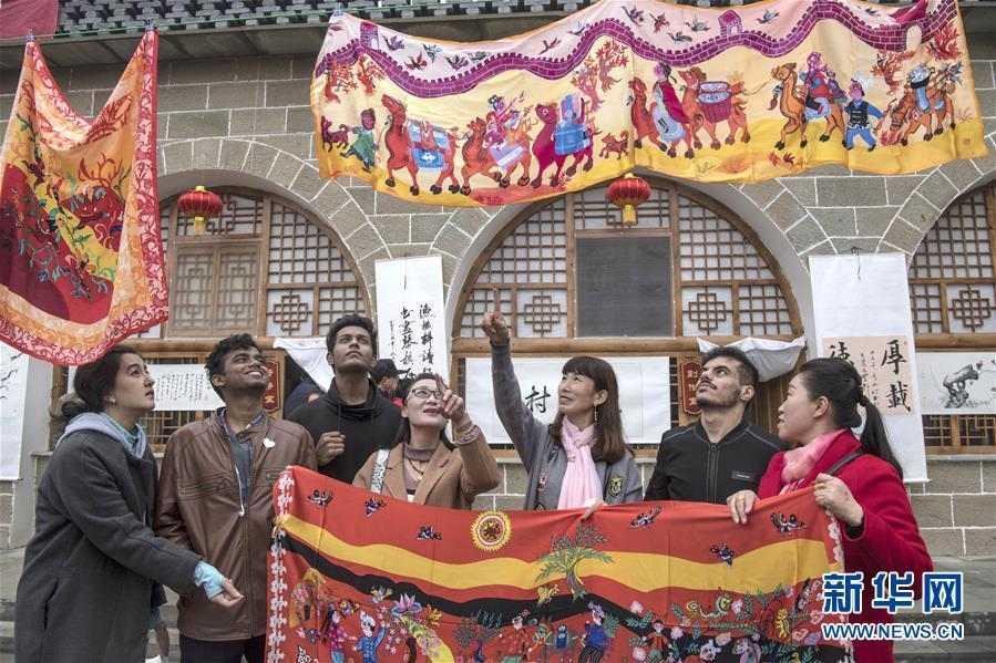 (文化)(1)陕北乡村文旅融合 成就百姓幸福生活