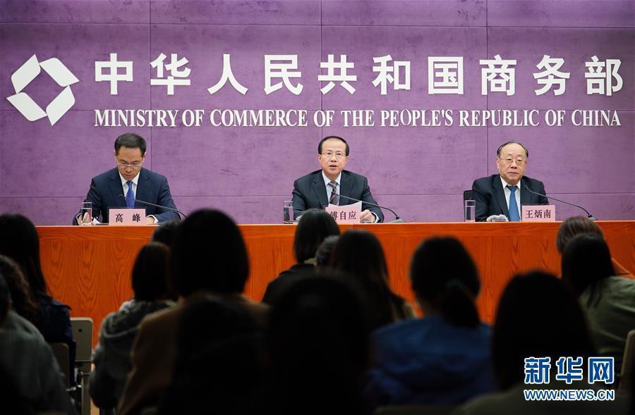 (新华全媒头条·图文互动)(1)从广交会到进博会——中国对外开放再谱新乐章