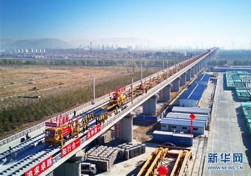 (经济)京张高铁开始全面铺轨