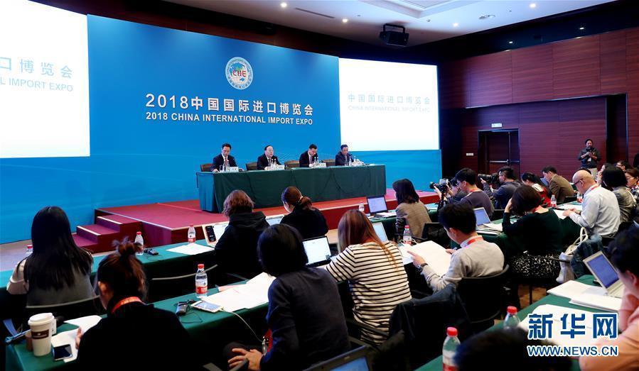 (聚焦进口博览会)(1)首届中国国际进口博览会新闻发布会在上海举行