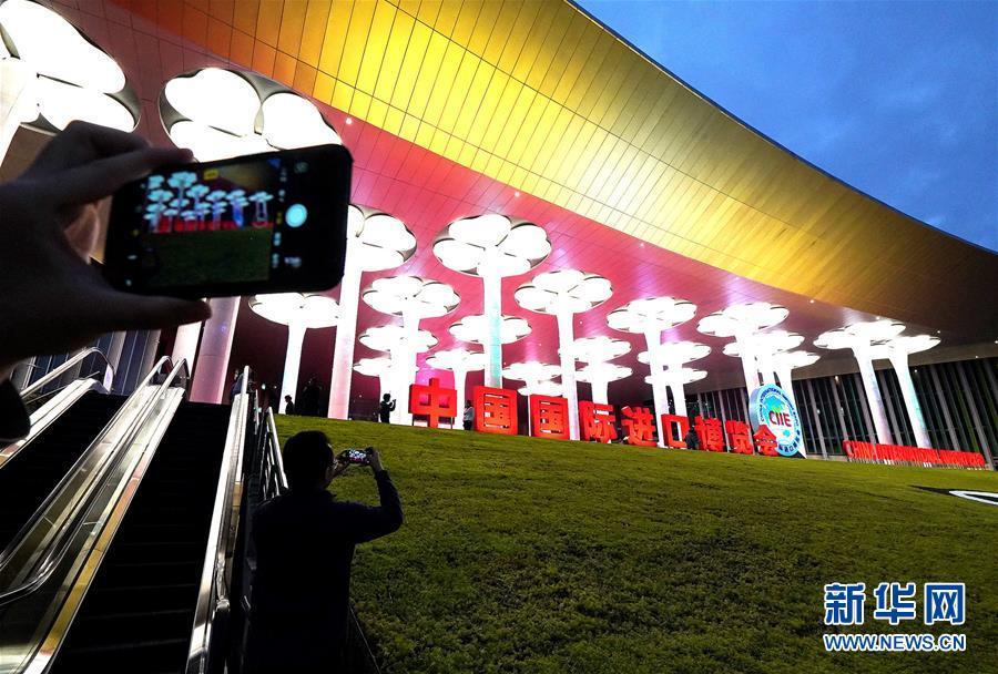 (新华全媒头条·图文互动)(6)一展汇世界——写在首届中国国际进口博览会开幕之际