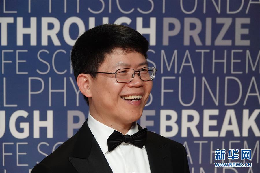 """(国际)(2)2019年""""科学突破奖""""举行颁奖仪式"""