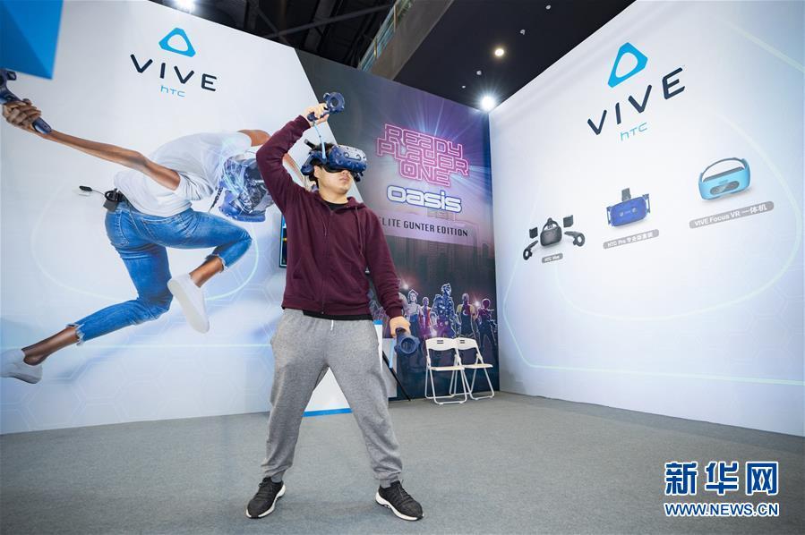 (社会)(1)第五届世界互联网大会开幕