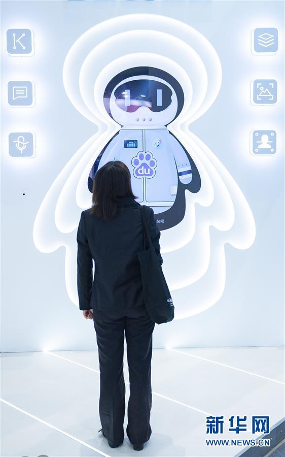 (社会)(3)第五届世界互联网大会开幕