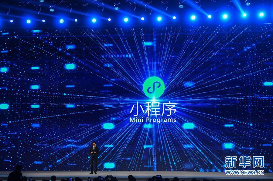 (科技)(1)世界互联网领先科技成果发布活动在乌镇举行
