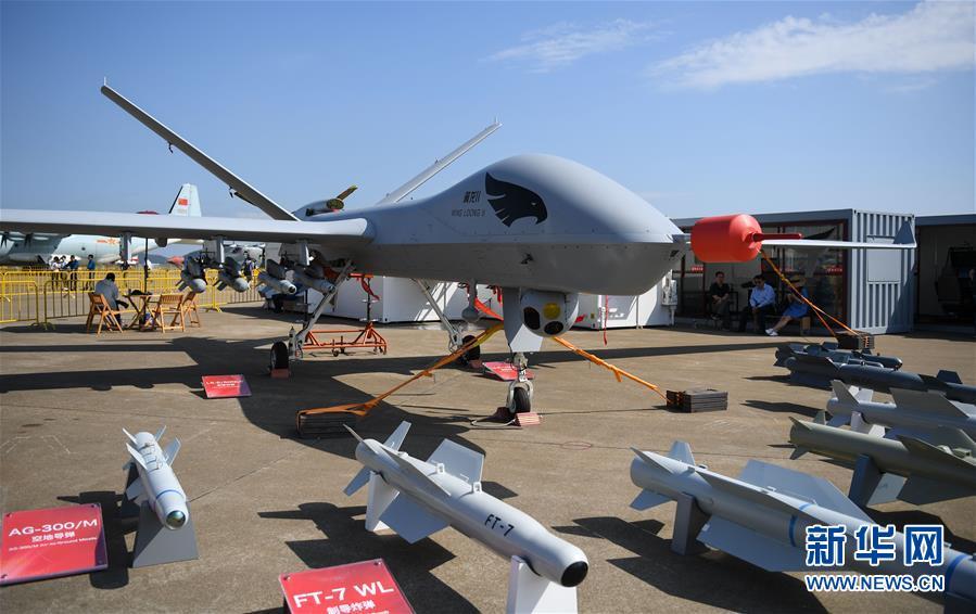 (科技)(4)未来十年全球无人机系统领域产值累计将超4000亿美元