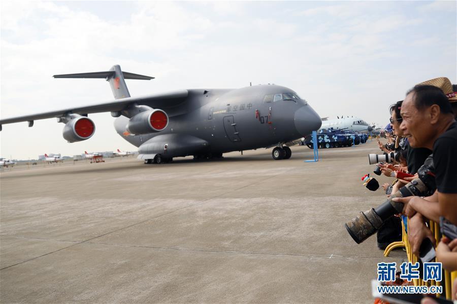 (图文互动)(2)军事专家详解中国航展空军装备四大看点
