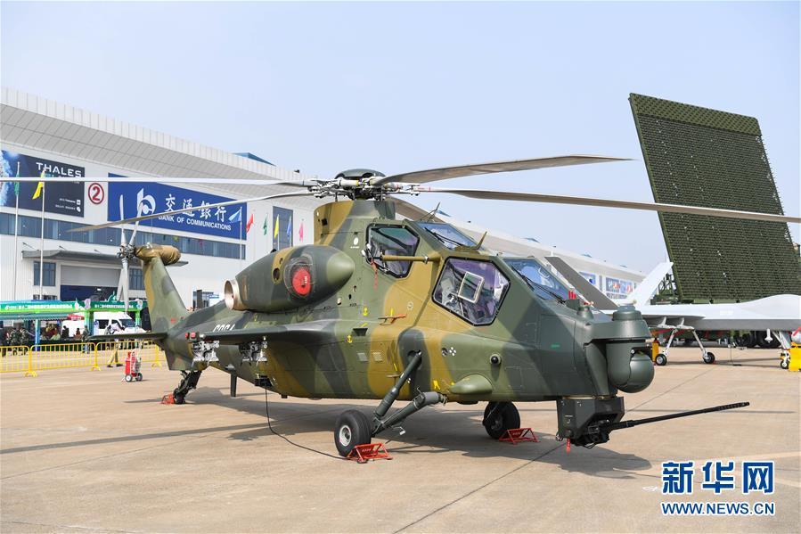 (科技)(1)中国空军盛装亮相中国航展