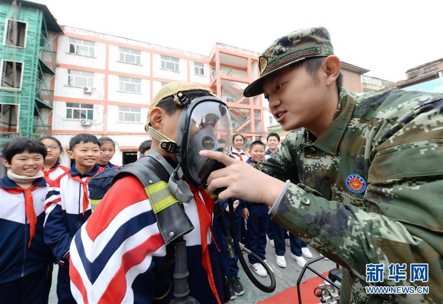 (教育)(1)消防安全伴我行