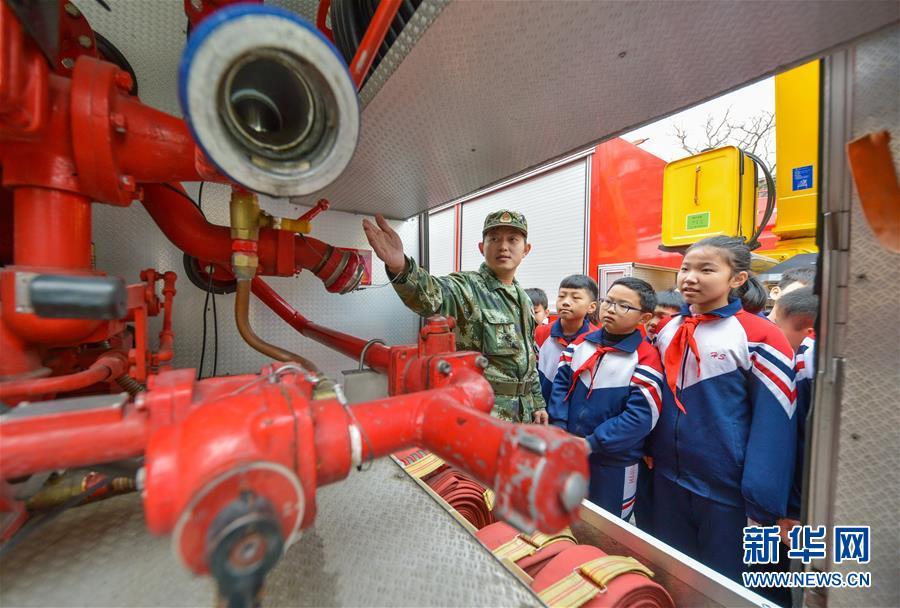 (教育)(2)消防安全伴我行