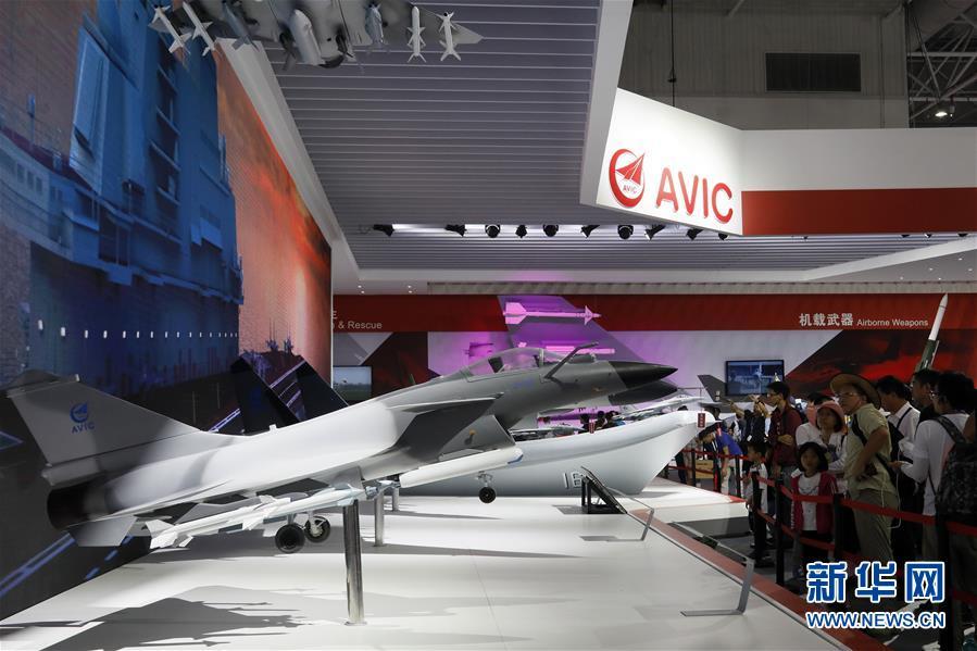 (社会)(2)第十二届中国航展公众开放日第二天精彩继续