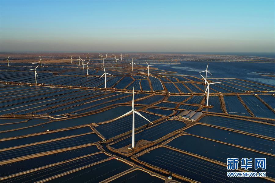 (经济)(1)冀北新能源装机容量超1600万千瓦