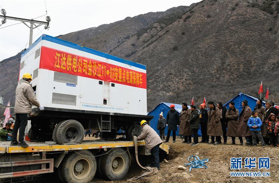 (图文互动)(6)生活物资供应充足 群众安全有保障——西藏金沙江堰塞湖安置点见闻