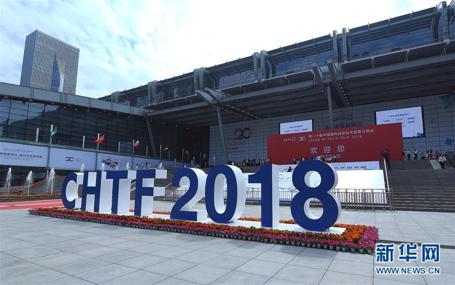 (经济)(1)第二十届高交会在深圳开幕