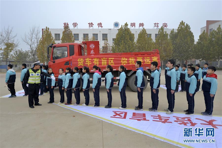 #(社会)(1)大货车交通安全教育进校园