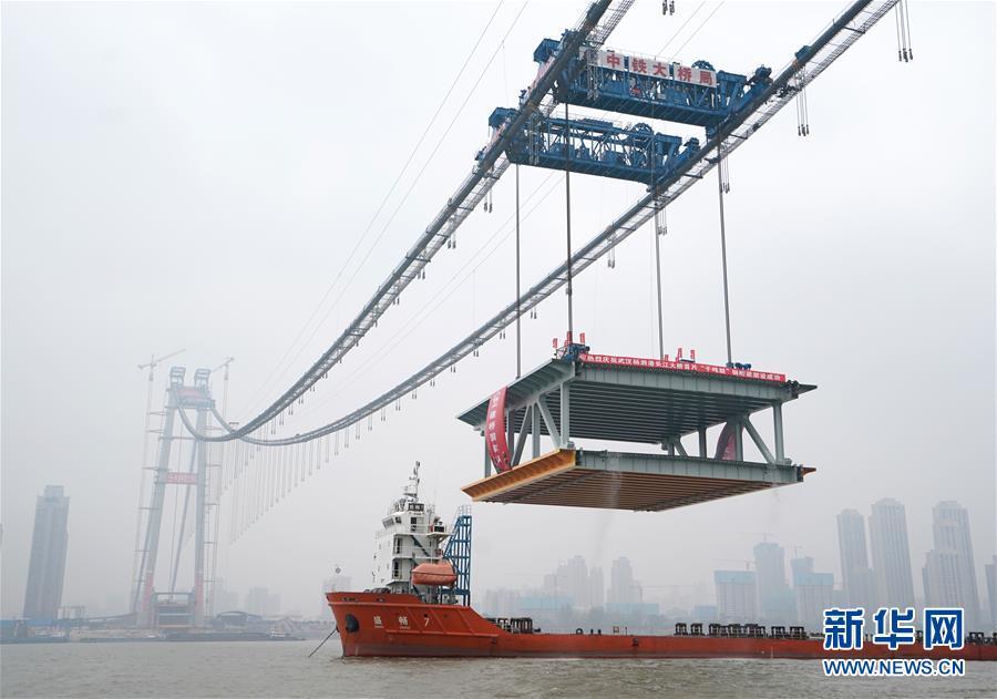 (图文互动)(1)世界最大跨度双层悬索桥启动钢梁架设