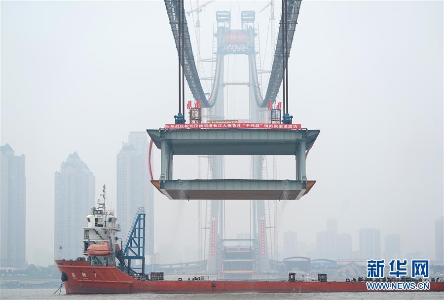 (图文互动)(3)世界最大跨度双层悬索桥启动钢梁架设