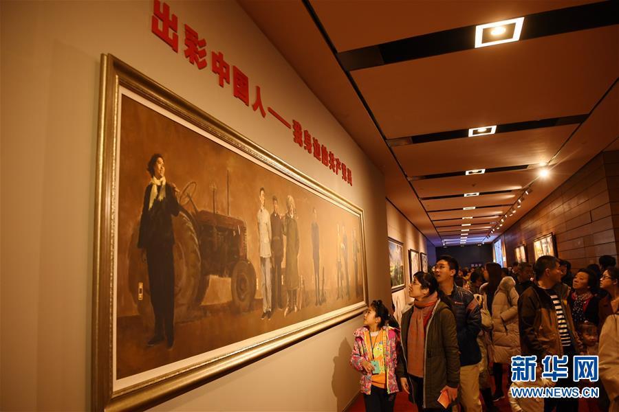 """(社会) (1)""""伟大的变革——庆祝改革开放40周年大型展览""""人气旺"""