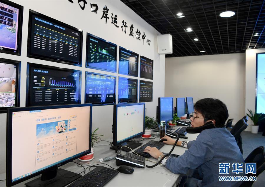 """(自贸试验区五周年·图文互动)(2)自贸区""""新雁阵"""":引领中国更高水平开放进程"""