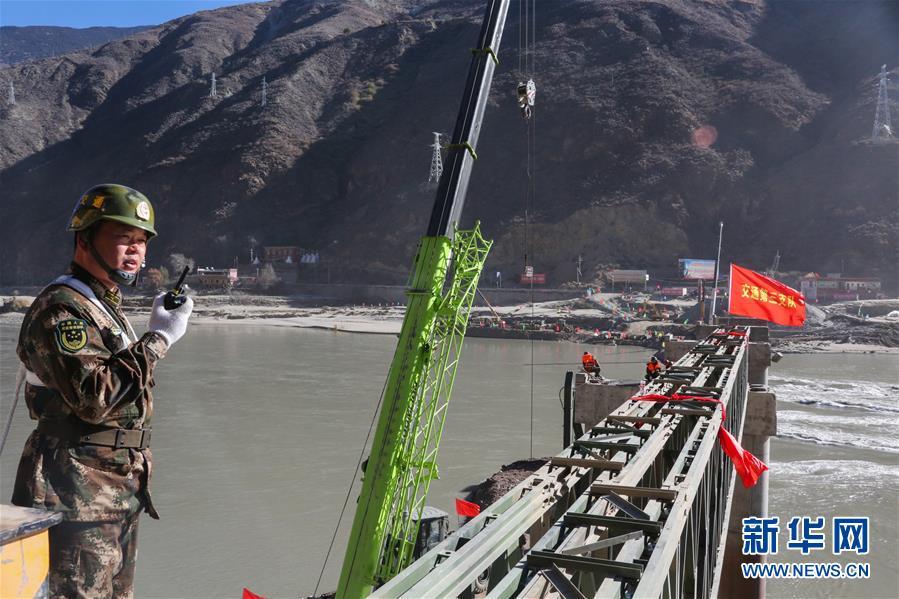 (图文互动)(1)318国道竹巴龙金沙江大桥抢通取得突破性进展