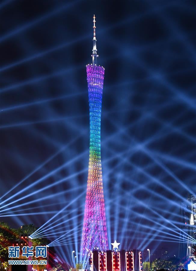 (社会)(1)广州:灯光璀璨夜